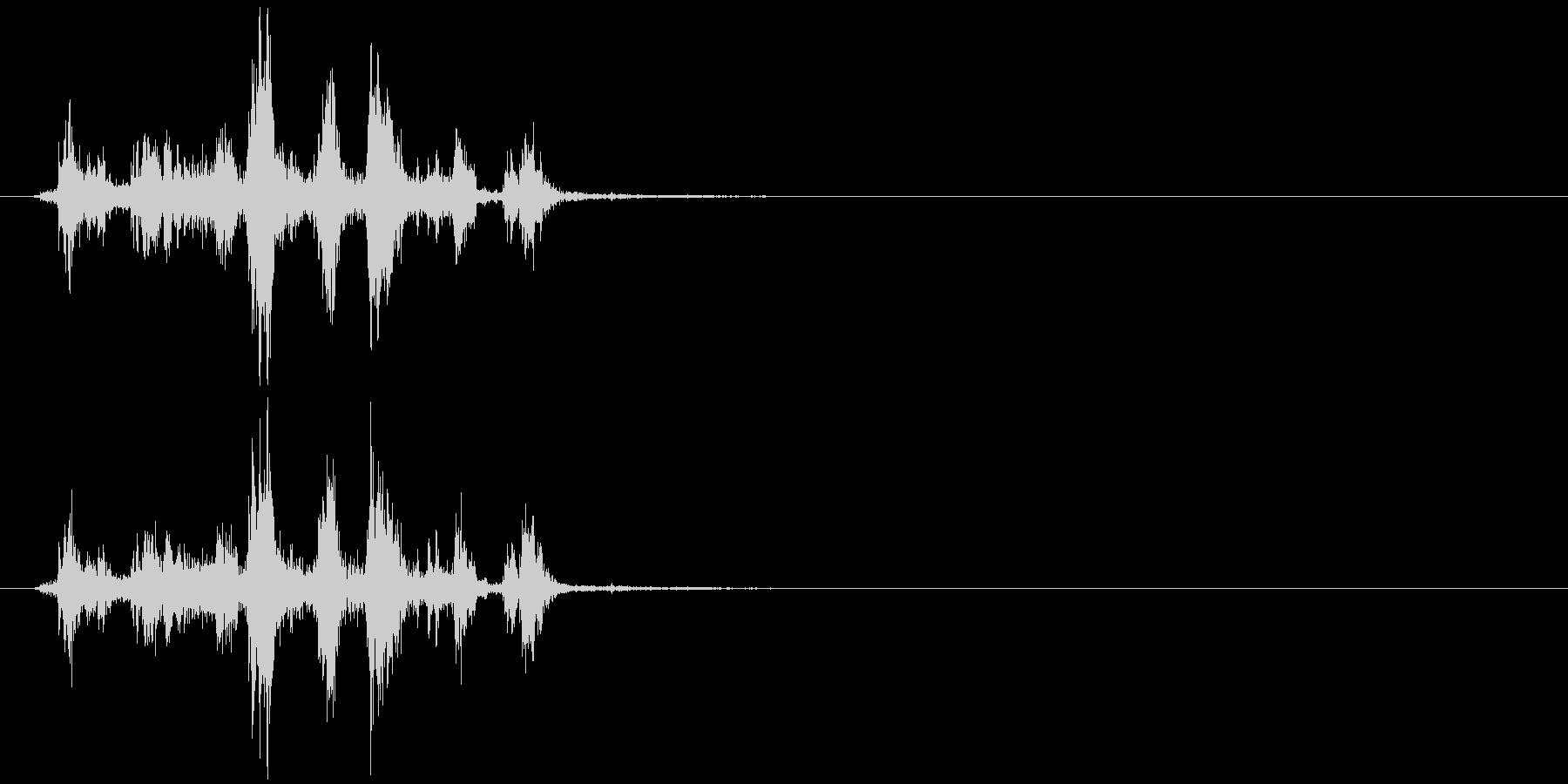 ガサゴソ(物を探すときの音、演出)の未再生の波形