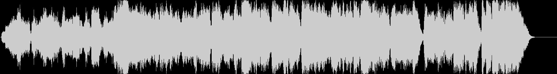 エンディング向き・蛍の光オーケストラ版の未再生の波形