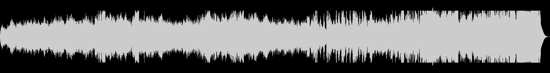 ピアノメインの広がりあるオーケストラの曲の未再生の波形
