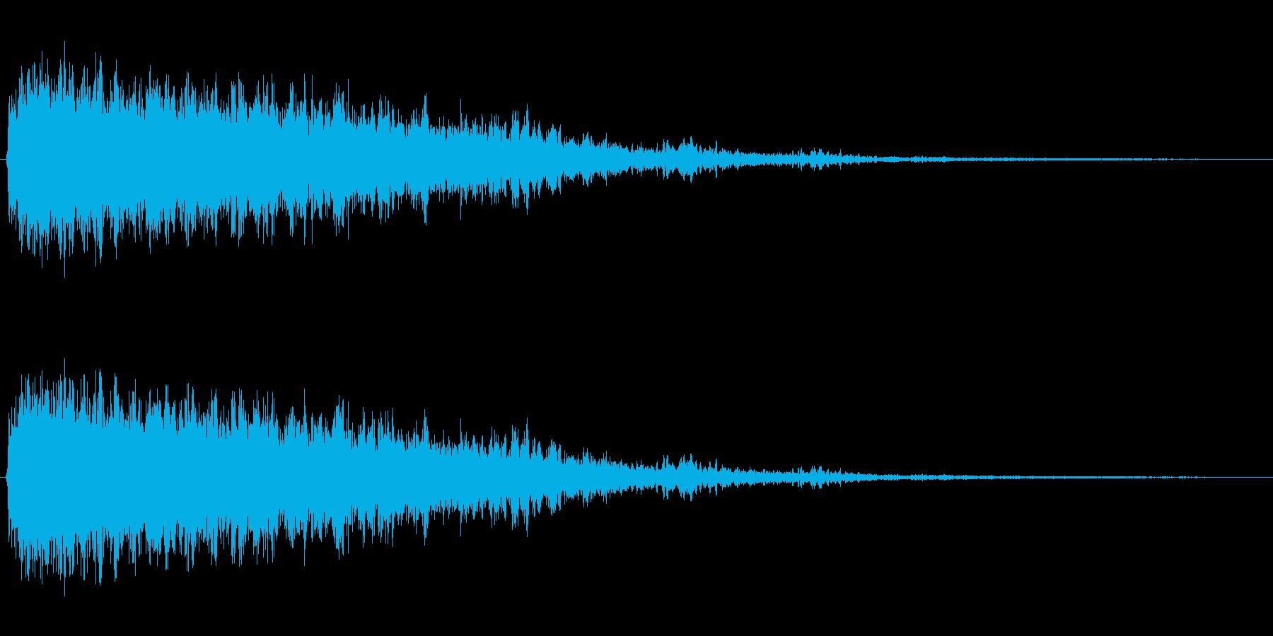 シュイーン 格好良い効果音の再生済みの波形