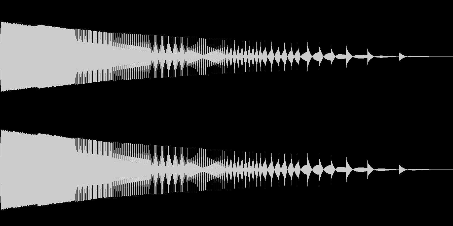 ゲームオーバー ハズレの未再生の波形