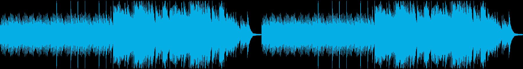 悲しい、暗い系のピアノの再生済みの波形