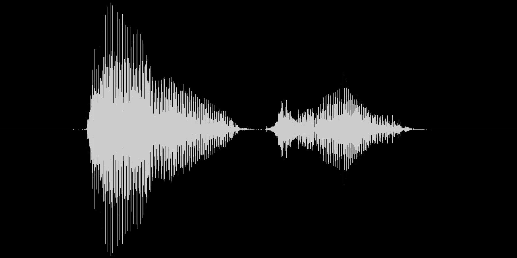 第一問の未再生の波形