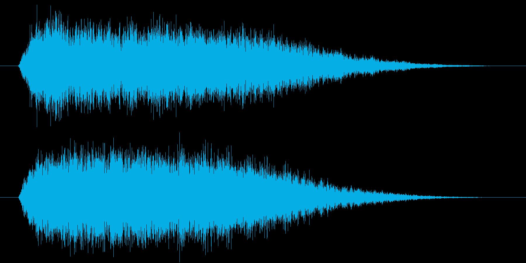 シュワーというシンセ音の再生済みの波形
