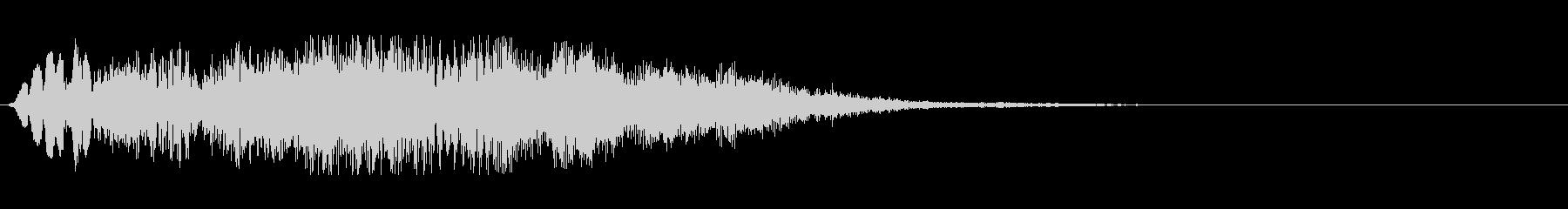 ホワーン(場面転換などの効果音)の未再生の波形