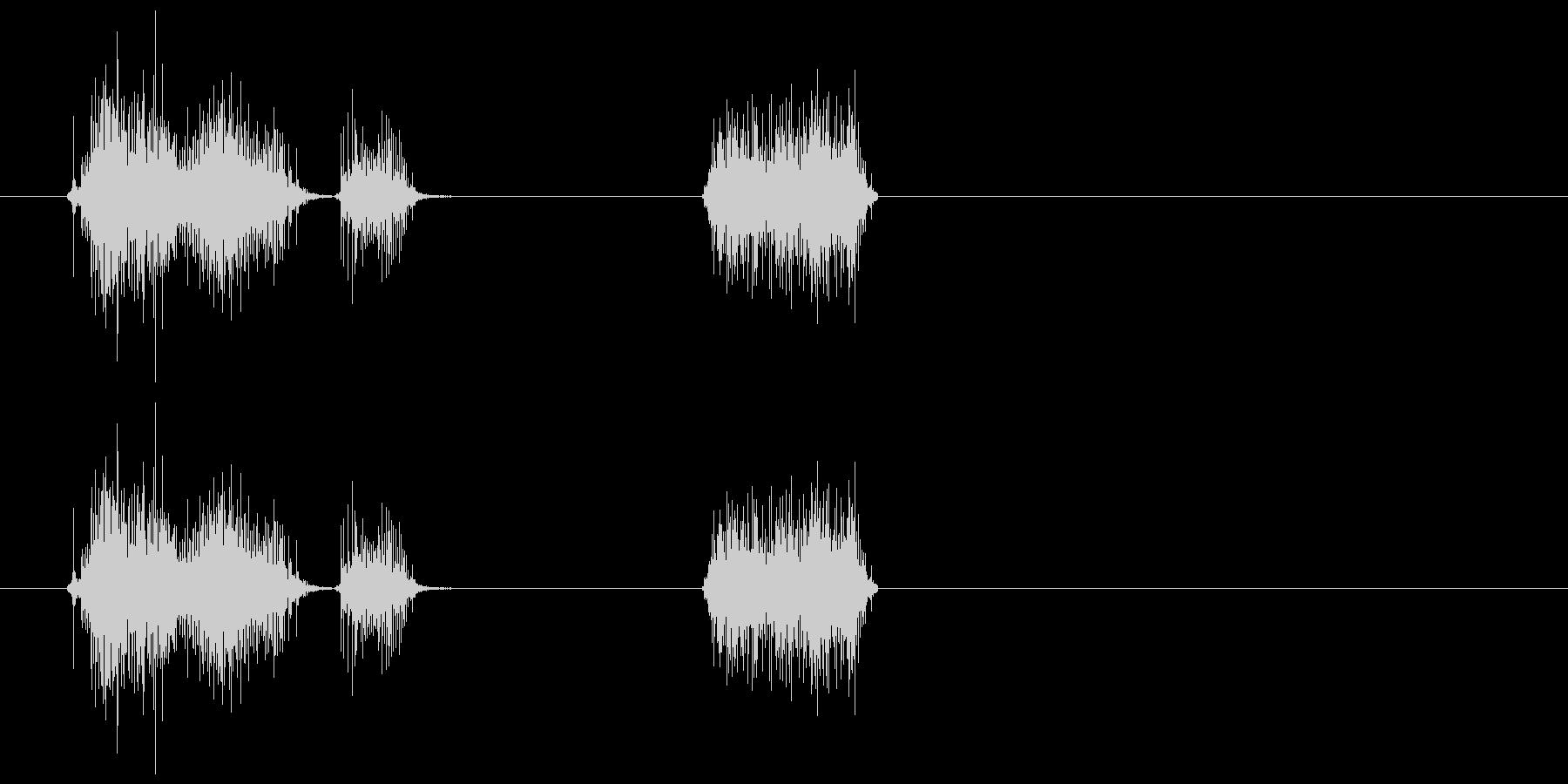 158 紙をやぶる音の未再生の波形