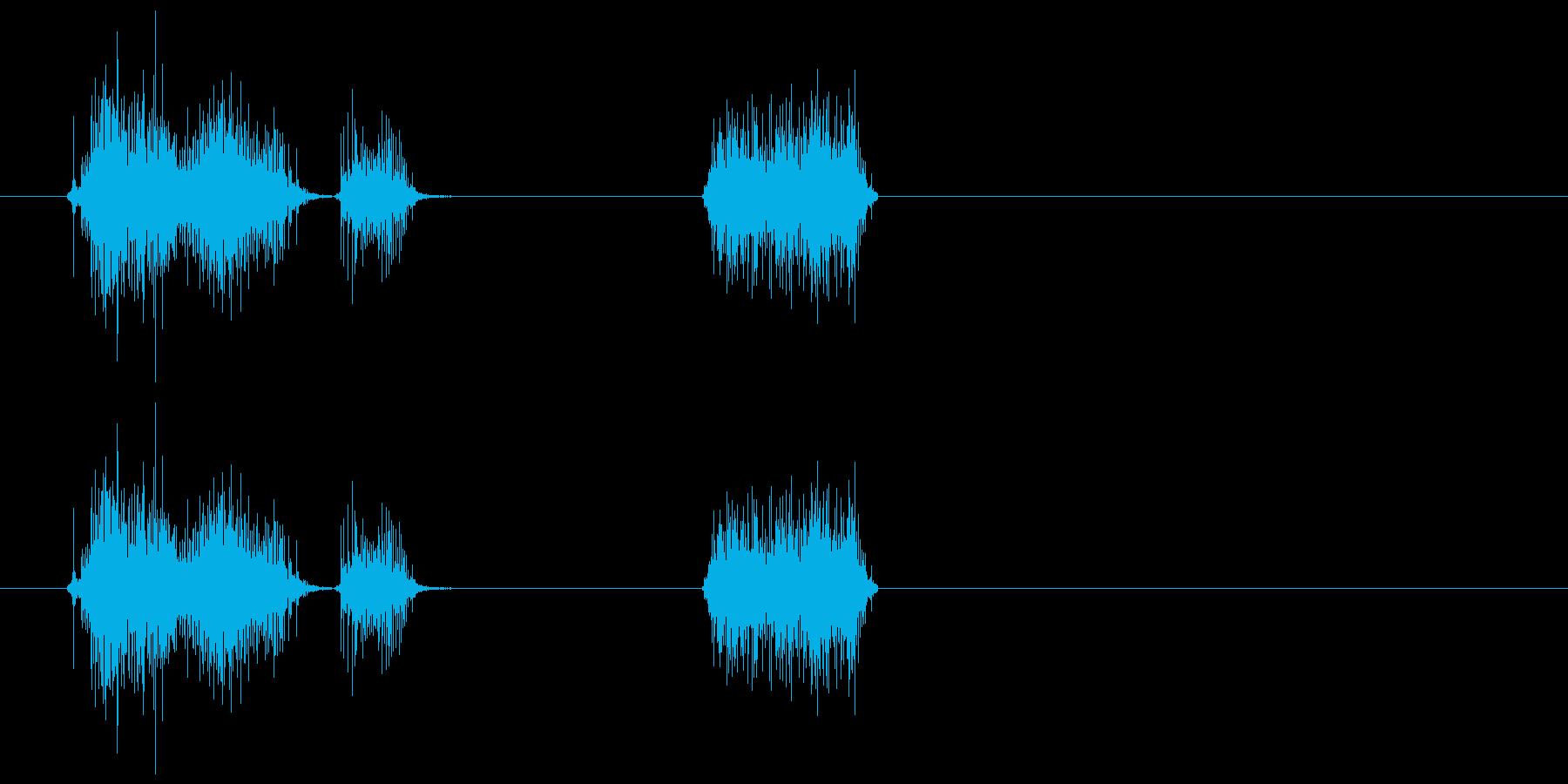 158 紙をやぶる音の再生済みの波形