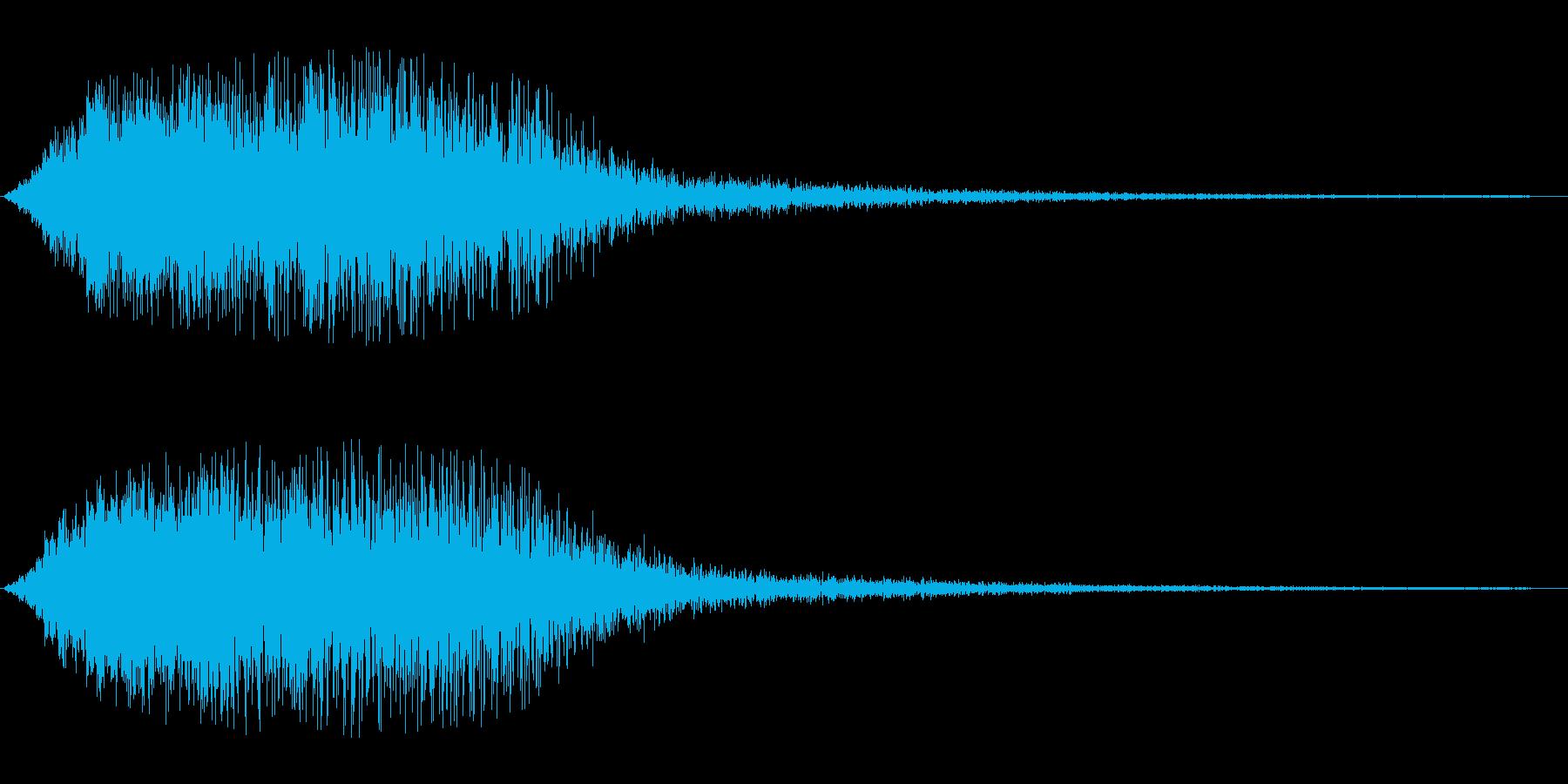 キラキラ系(ダウン)の再生済みの波形