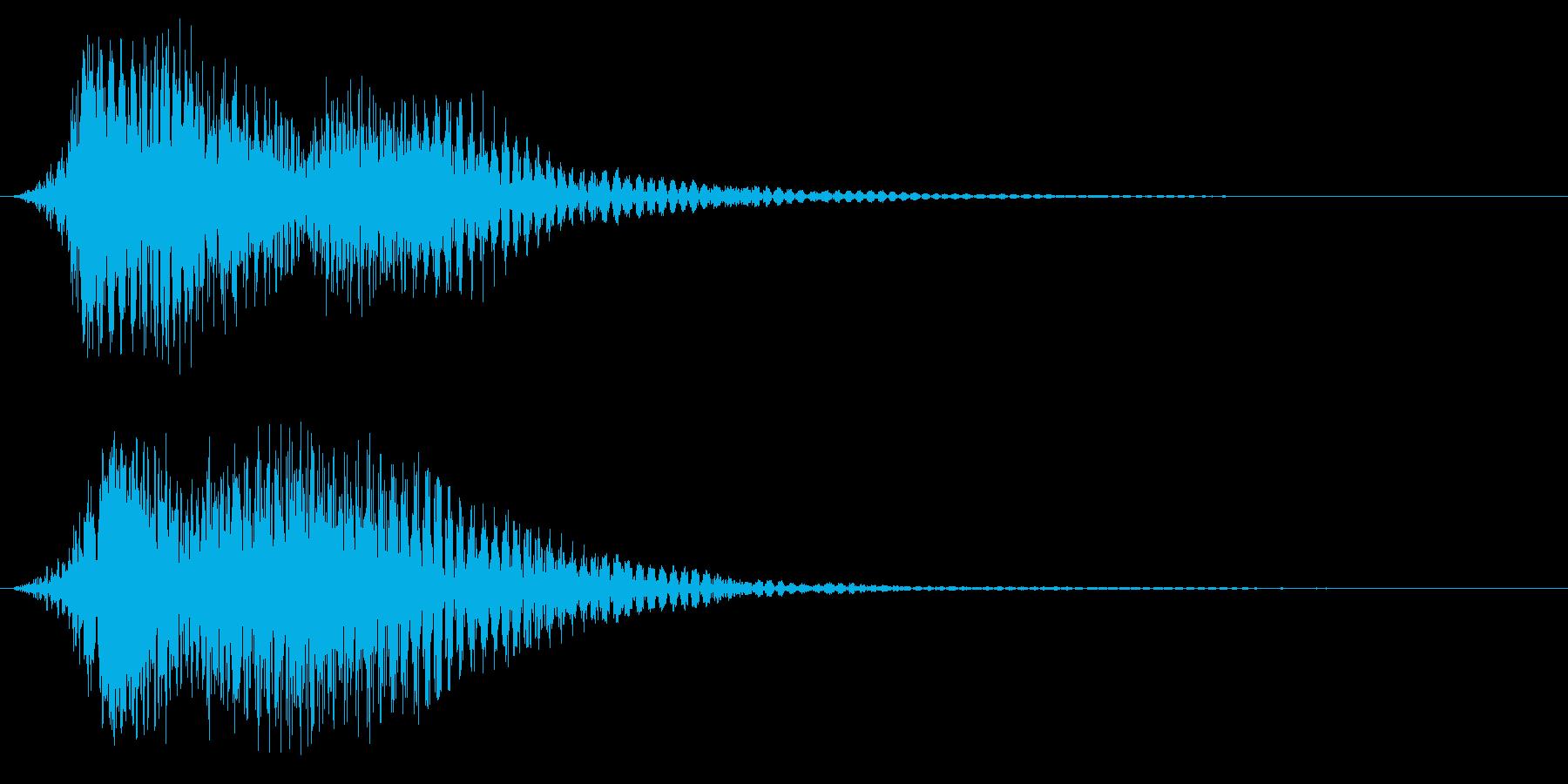 ファーン(電車の優しい警笛音)の再生済みの波形
