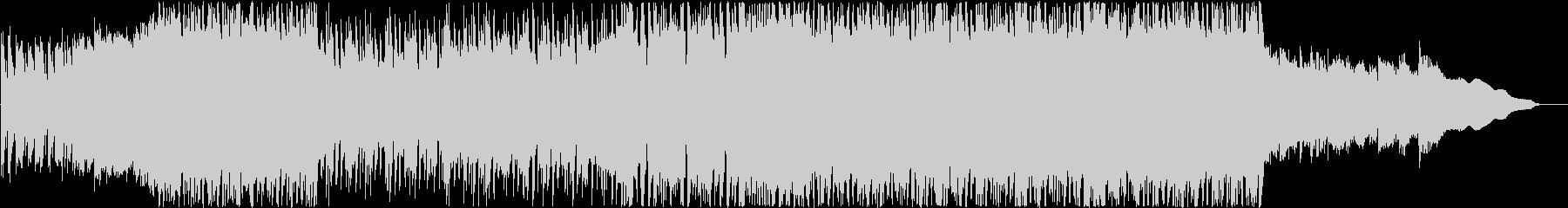 ミドルテンポのシンプルで少し荒っぽいU…の未再生の波形
