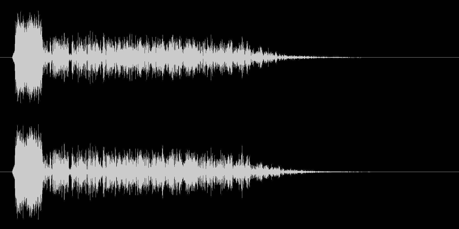 ジャー、ヒューン(何かが変化する衝撃音)の未再生の波形
