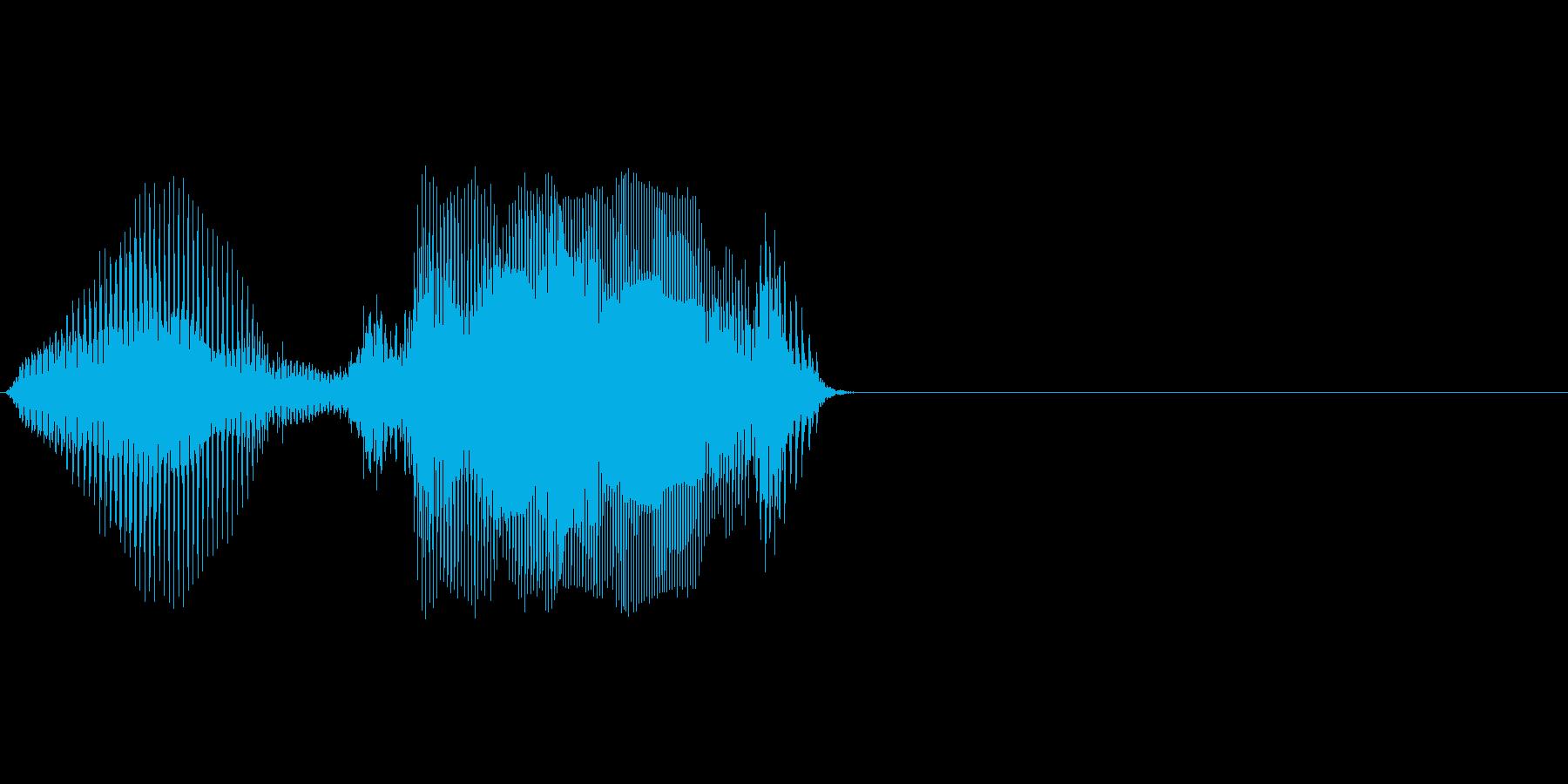 20の再生済みの波形