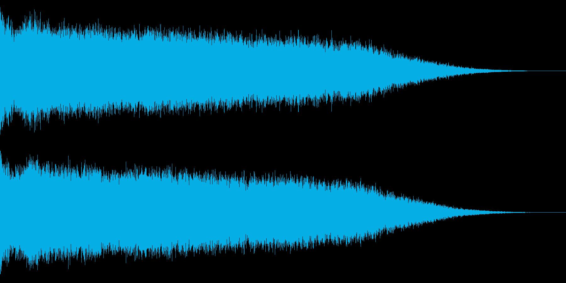ホラー系アタック音44の再生済みの波形