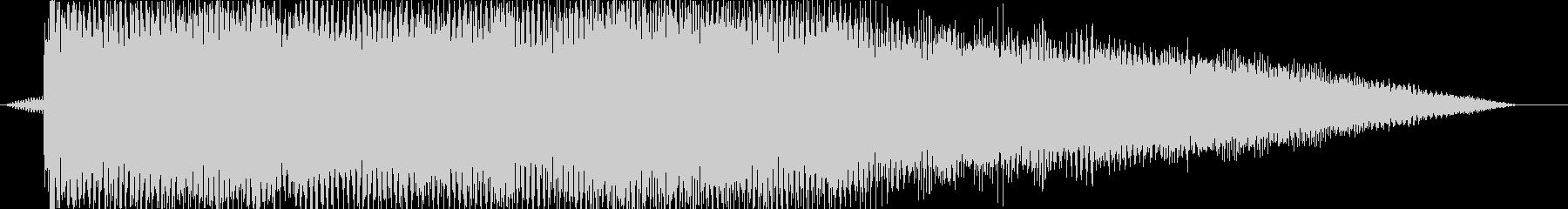 ドーン①(バンドの登場シーン・場面転換)の未再生の波形