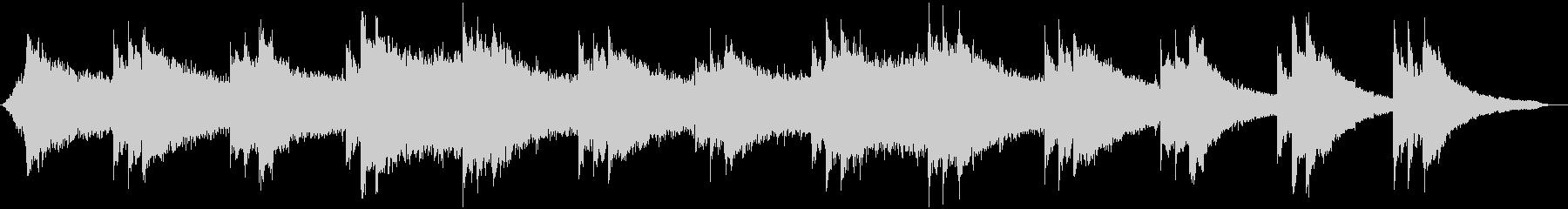ピアノを使ったアンビエントの未再生の波形