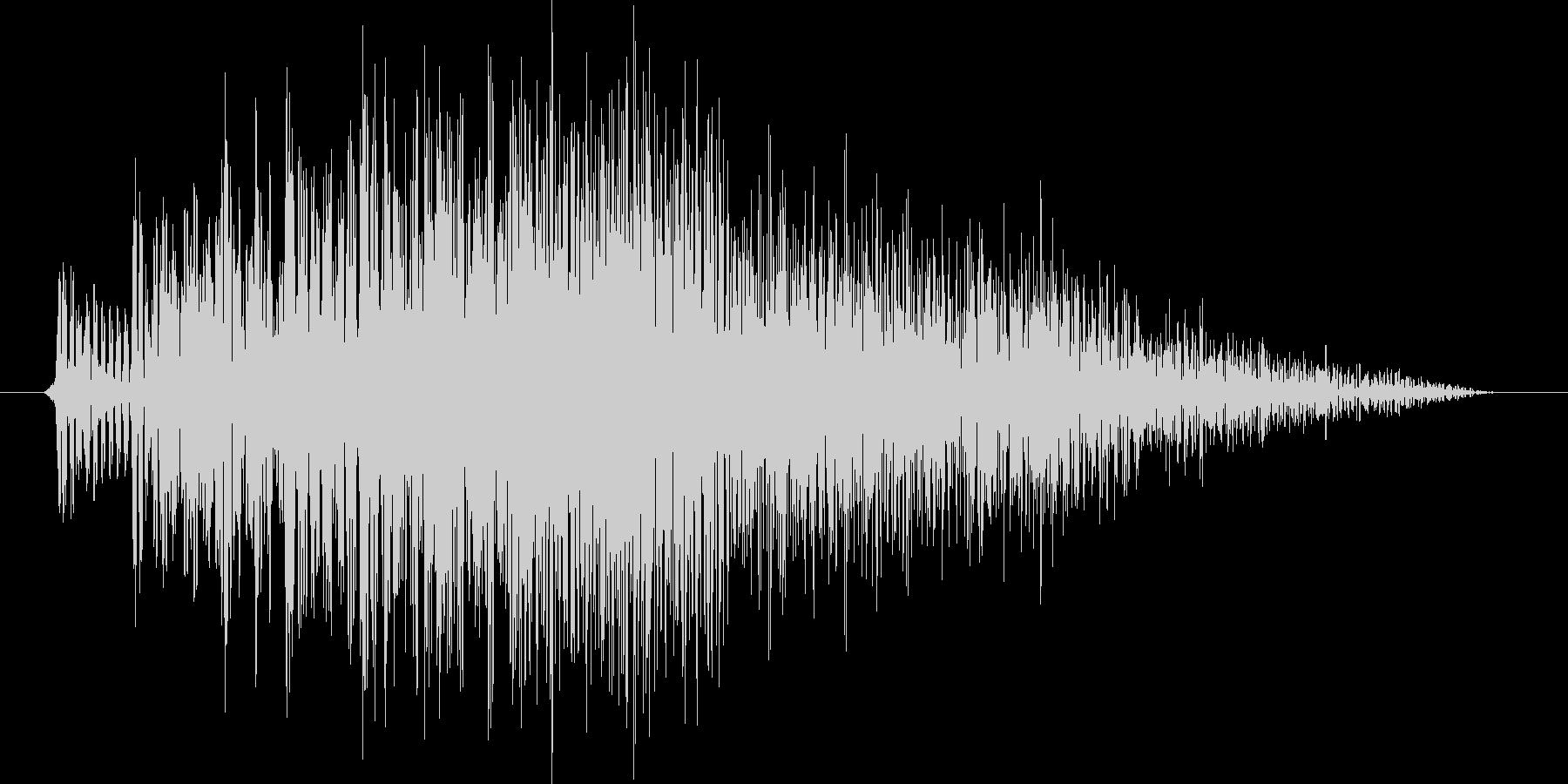 決定音(ワンコード)の未再生の波形