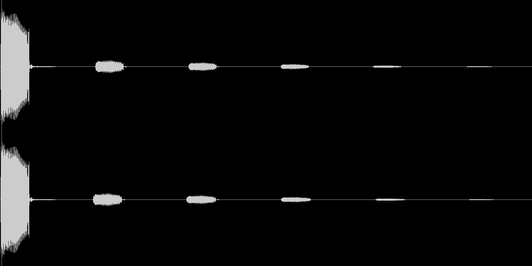 ブ(キャンセル、間違い、バツ)の未再生の波形