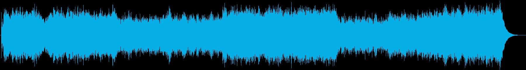 壮大なエンディング風のオーケストラの再生済みの波形