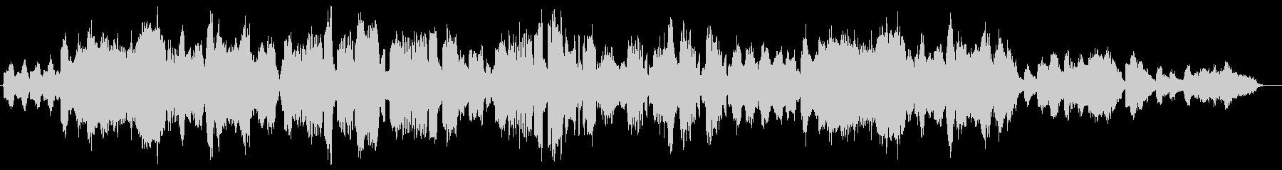 ミステリアスなバイオリン・オルガンなどの未再生の波形