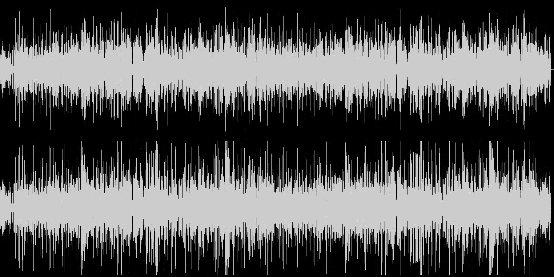 明るいアップテンポジャズの未再生の波形