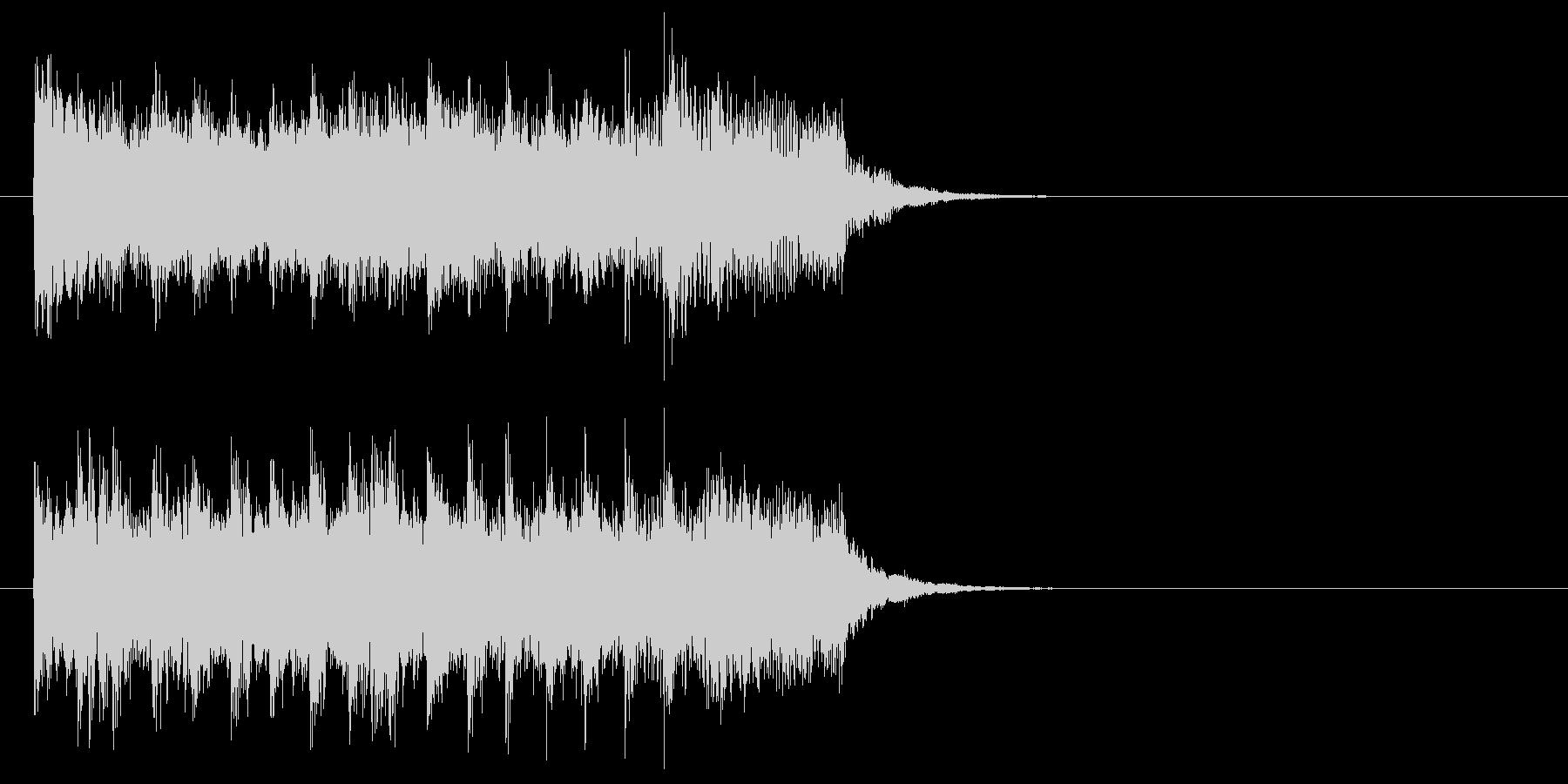 ジングル(怪しげなオーケストレーション)の未再生の波形