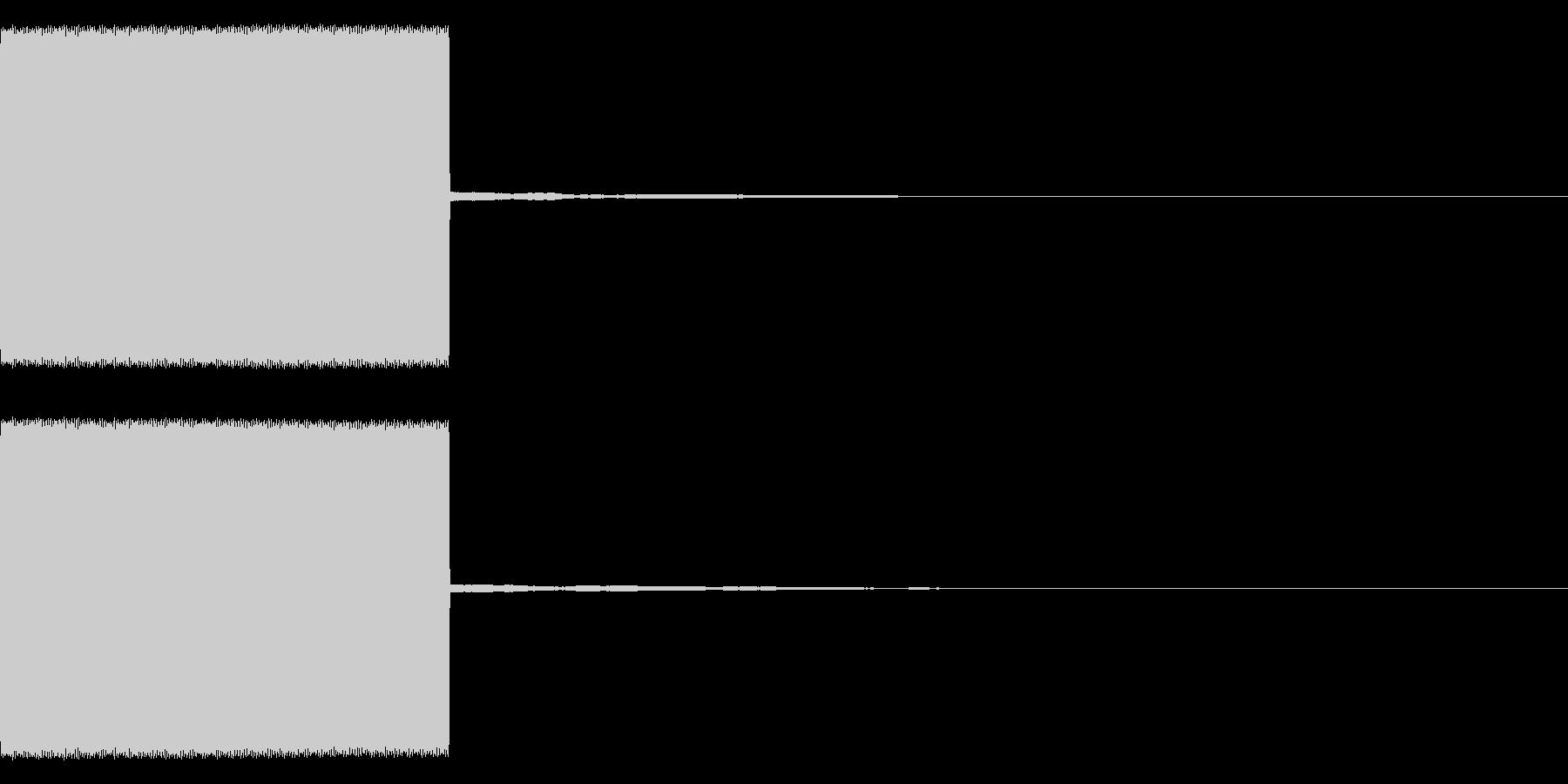 自主規制音4 ピー ショートの未再生の波形
