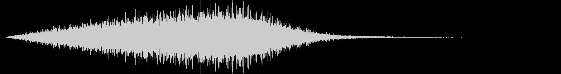 次元の扉が出現する音(シュオオン、転送)の未再生の波形