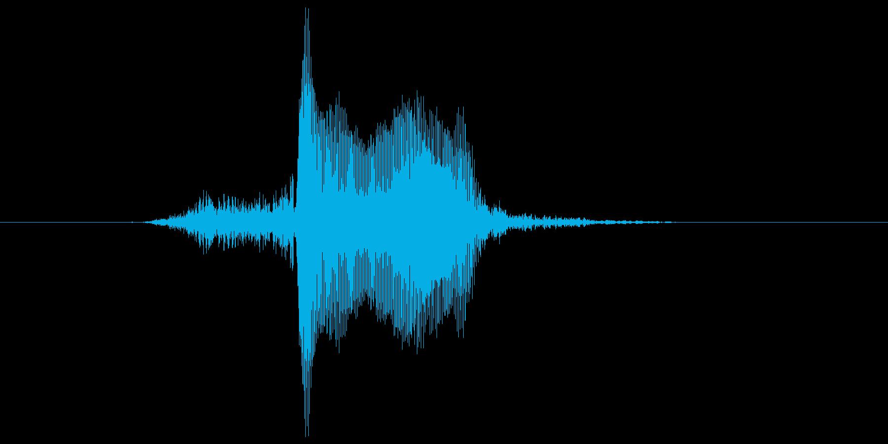 セーフ(高音)の再生済みの波形