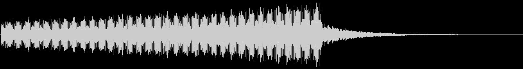 ピューン(メーター、ゲージ上昇音)2の未再生の波形
