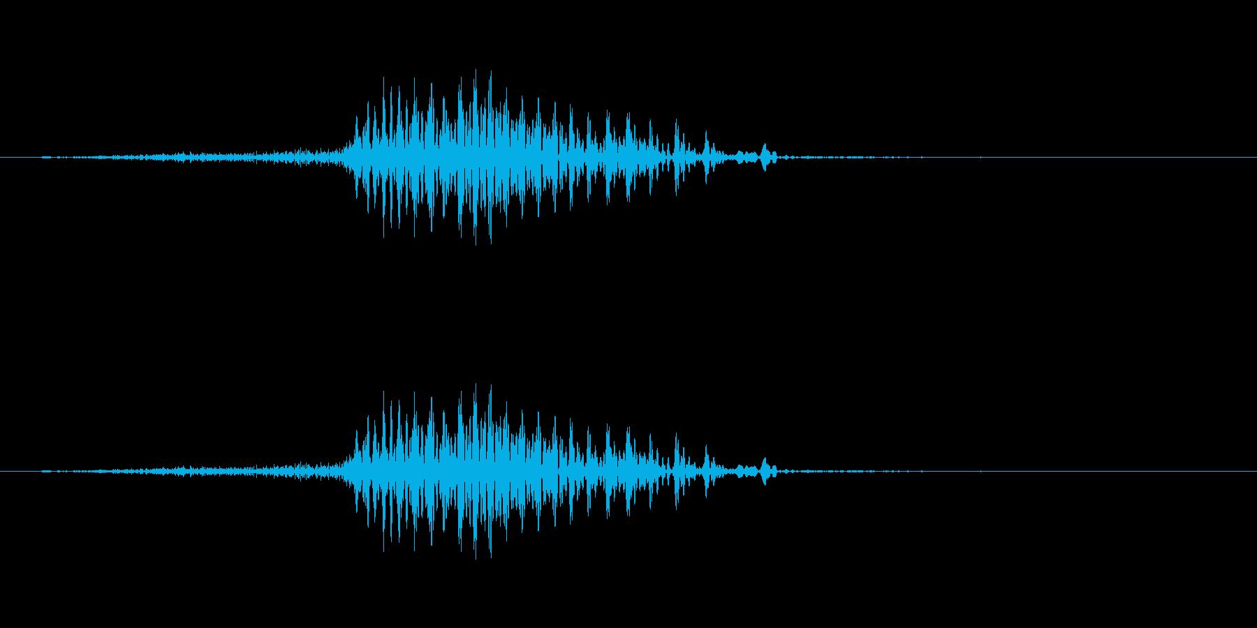 男声「はっ」格ゲー、掛け声などにの再生済みの波形