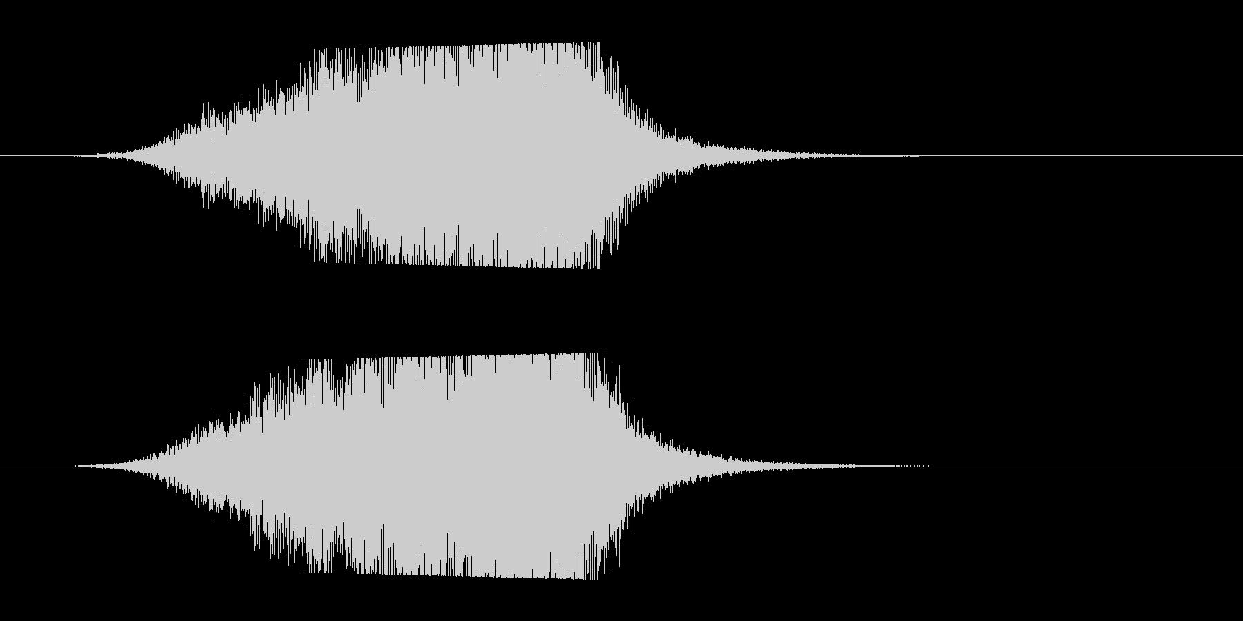 重厚に迫り来るインパクト ブオー 効果音の未再生の波形