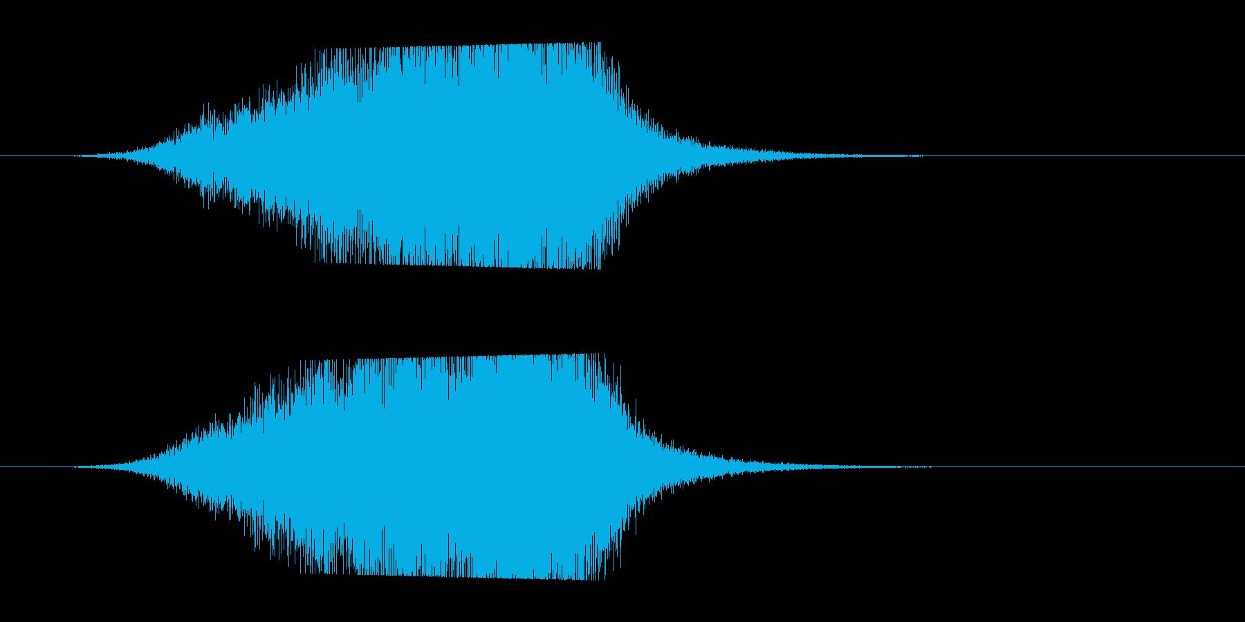 重厚に迫り来るインパクト ブオー 効果音の再生済みの波形