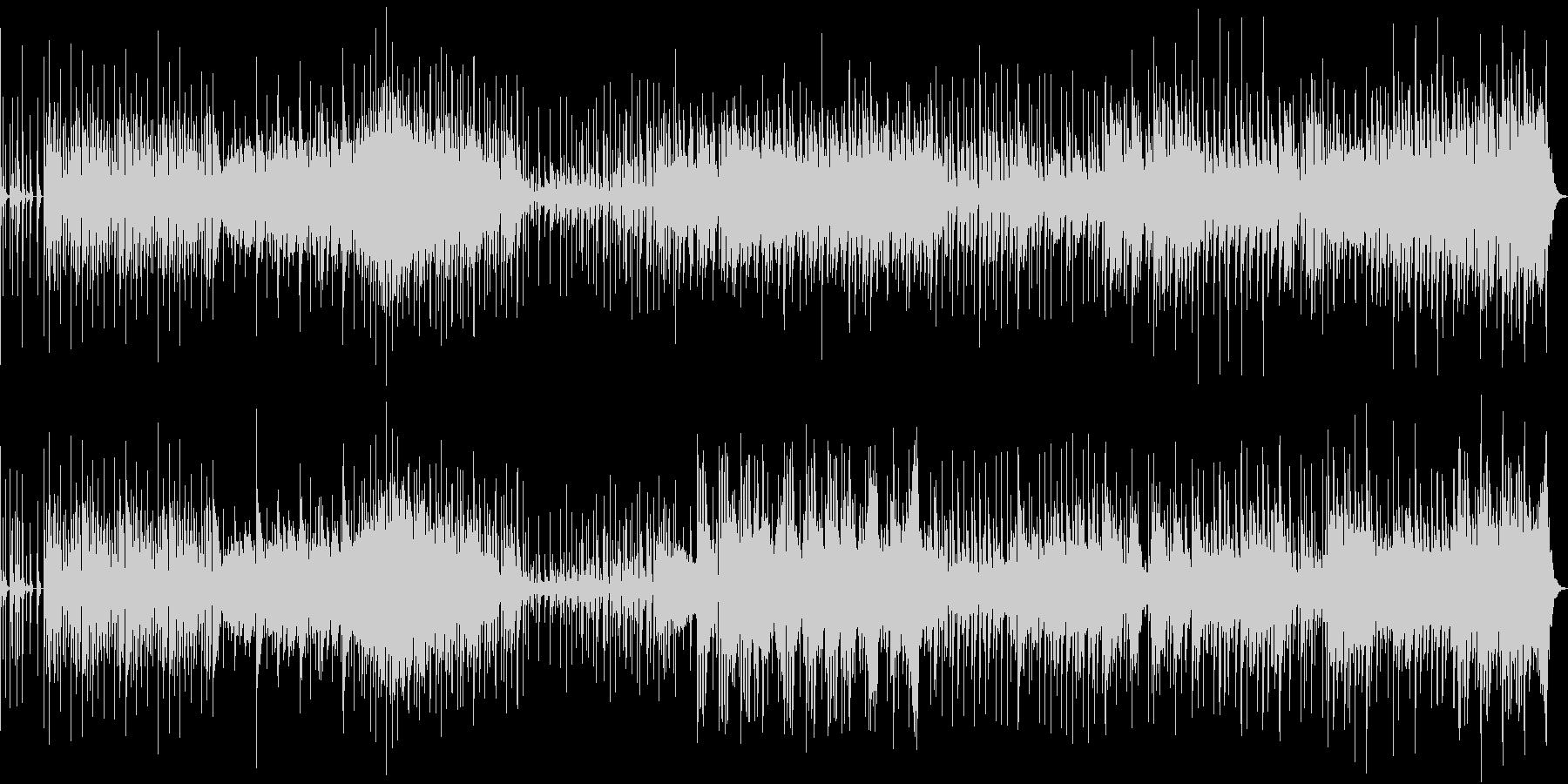 モダンなスウィングジャズの未再生の波形