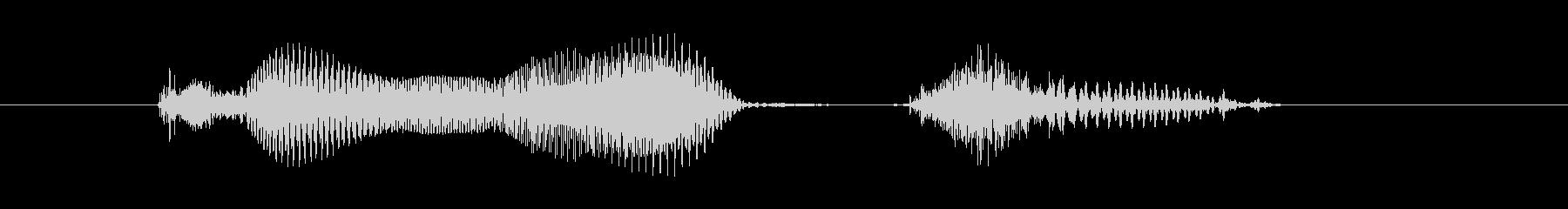 9月(9月)の未再生の波形