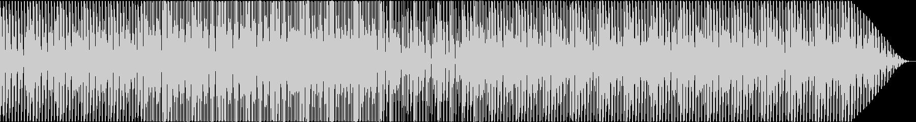 無機質にリズムを叩き出す大人なEDMの未再生の波形