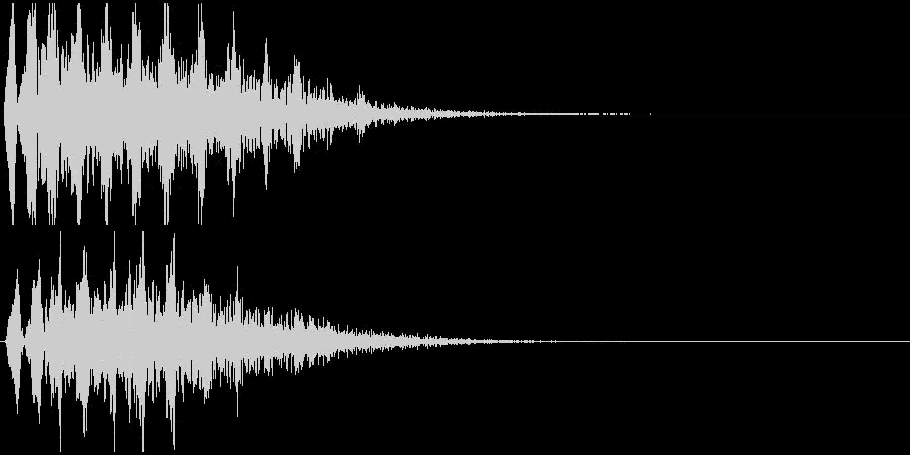 低音版のその2ですの未再生の波形