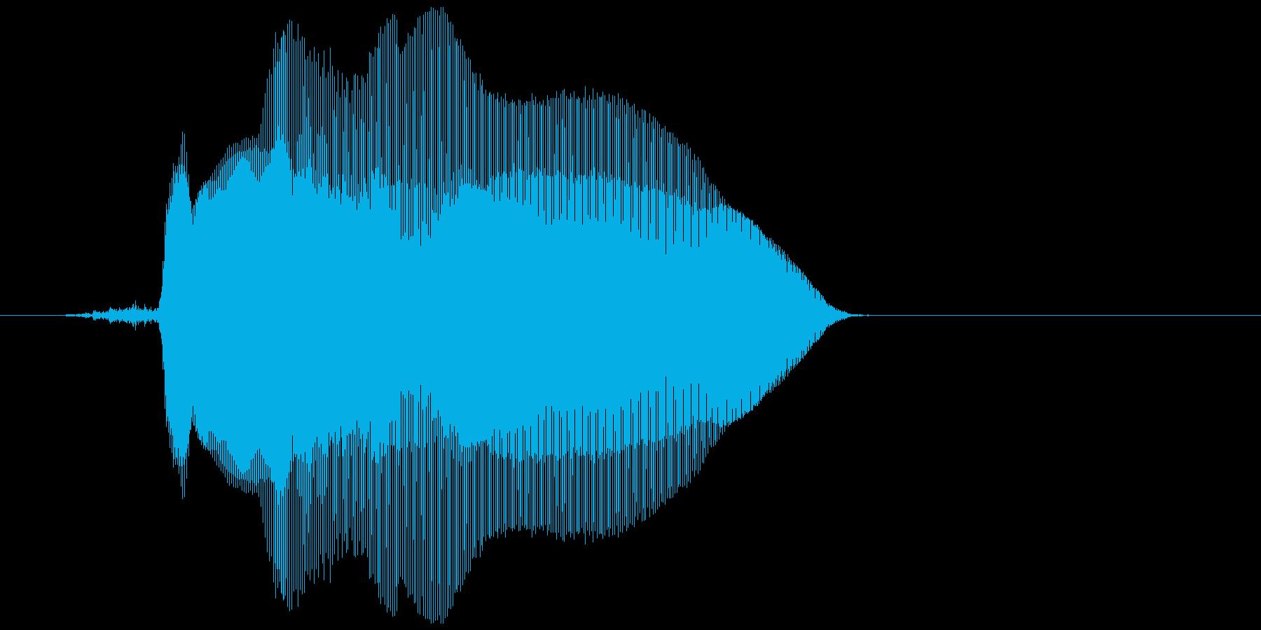 「フニョーン」の再生済みの波形