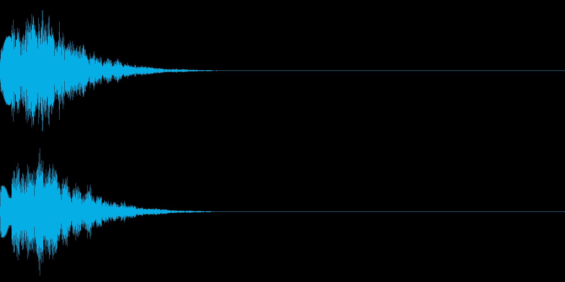 キラキラ/決定/テロップの再生済みの波形