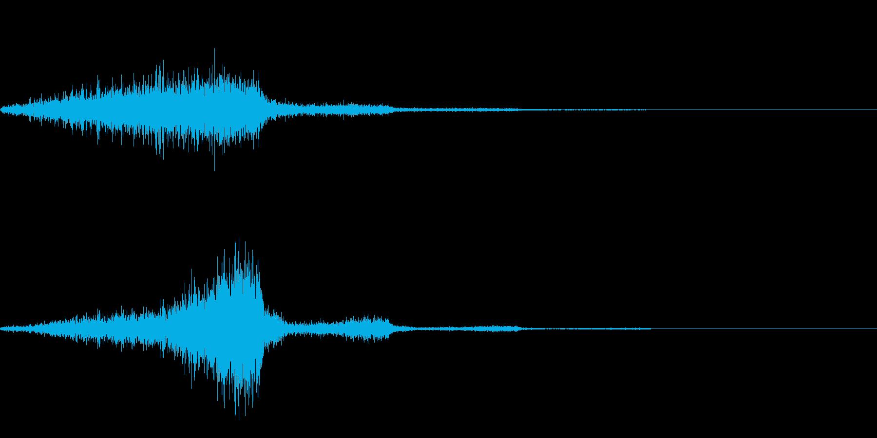 ヒュイ(キャンセル)の再生済みの波形