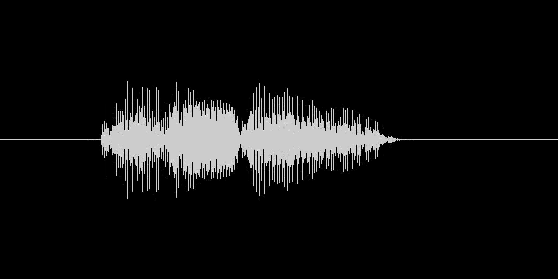 完了の未再生の波形
