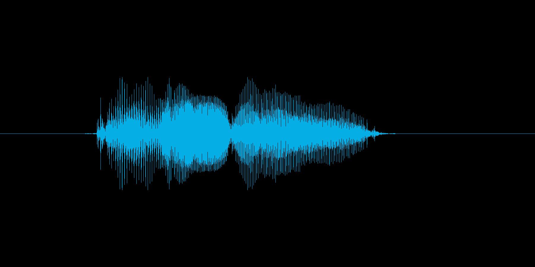 完了の再生済みの波形