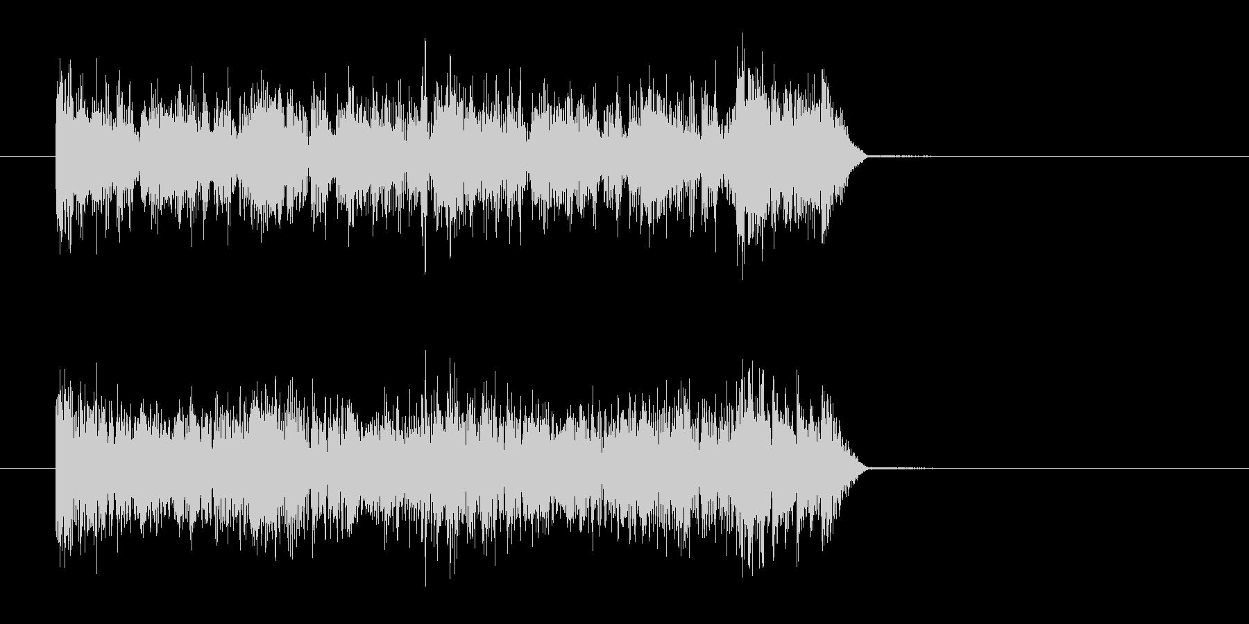 弾ける勢いのあるミュージックの未再生の波形