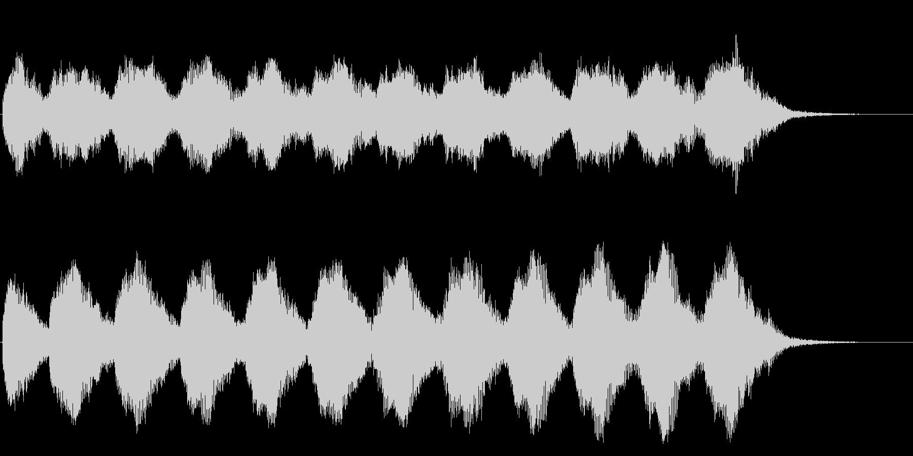 ブーンブーンブーンの未再生の波形