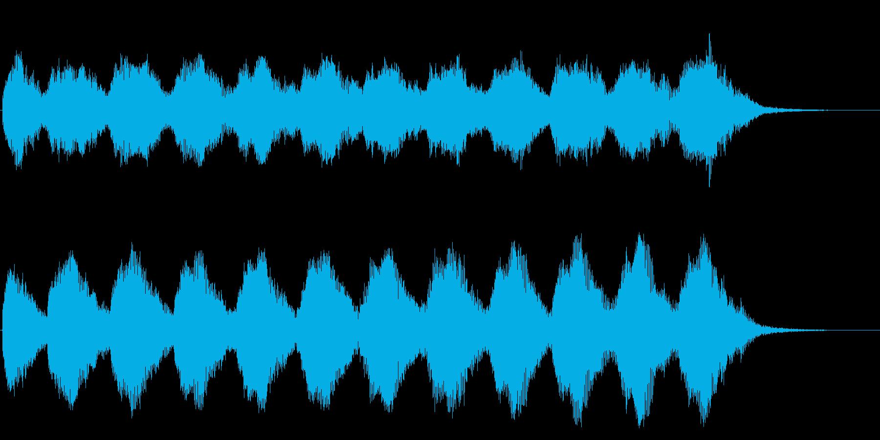ブーンブーンブーンの再生済みの波形