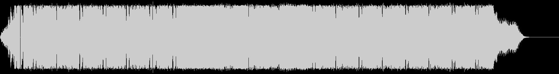 かっこよさをイメージして作りましたの未再生の波形