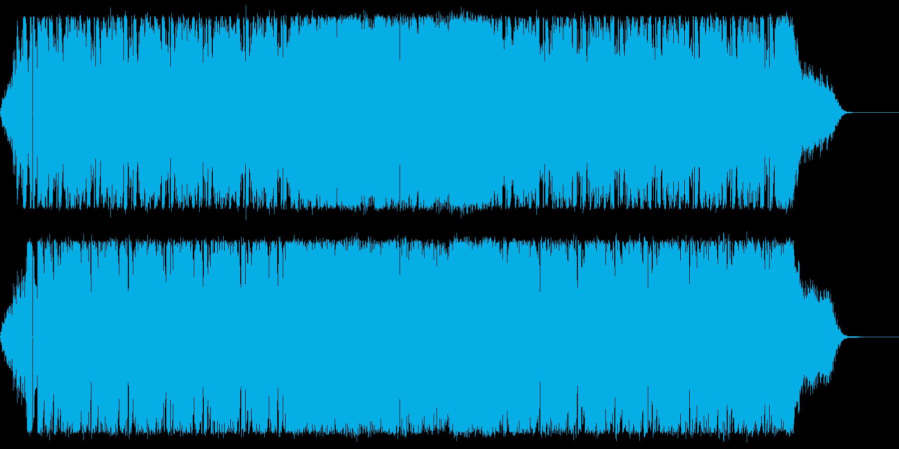かっこよさをイメージして作りましたの再生済みの波形