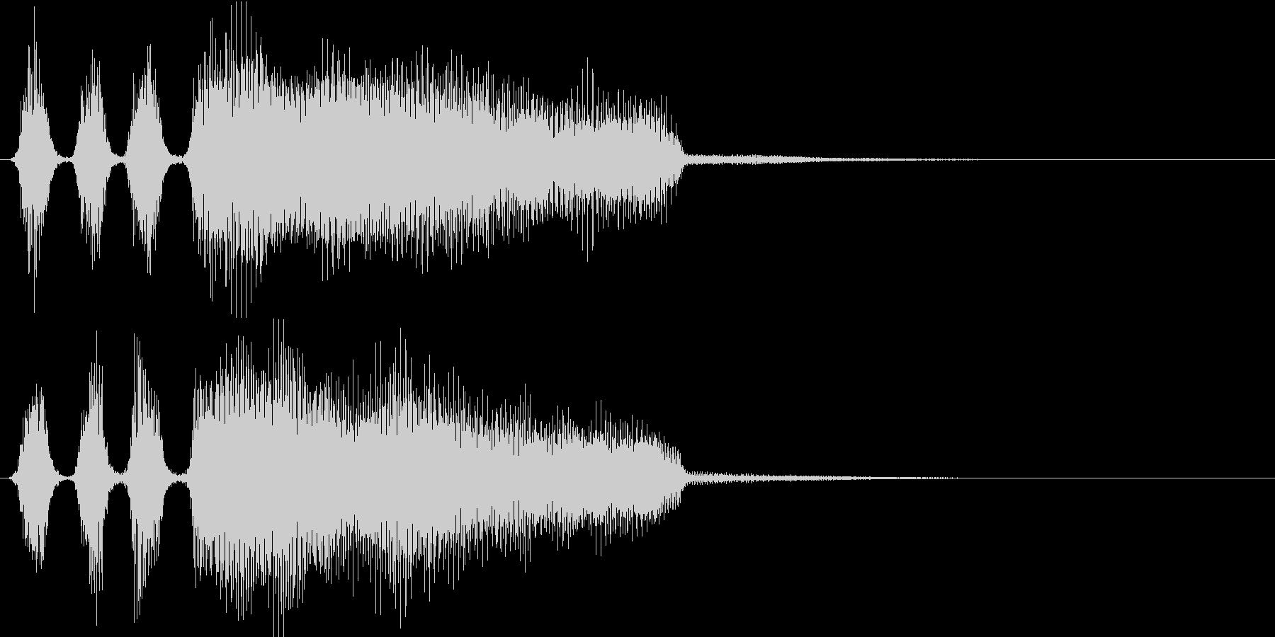 パパパパーン(シンプルなファンファーレ)の未再生の波形