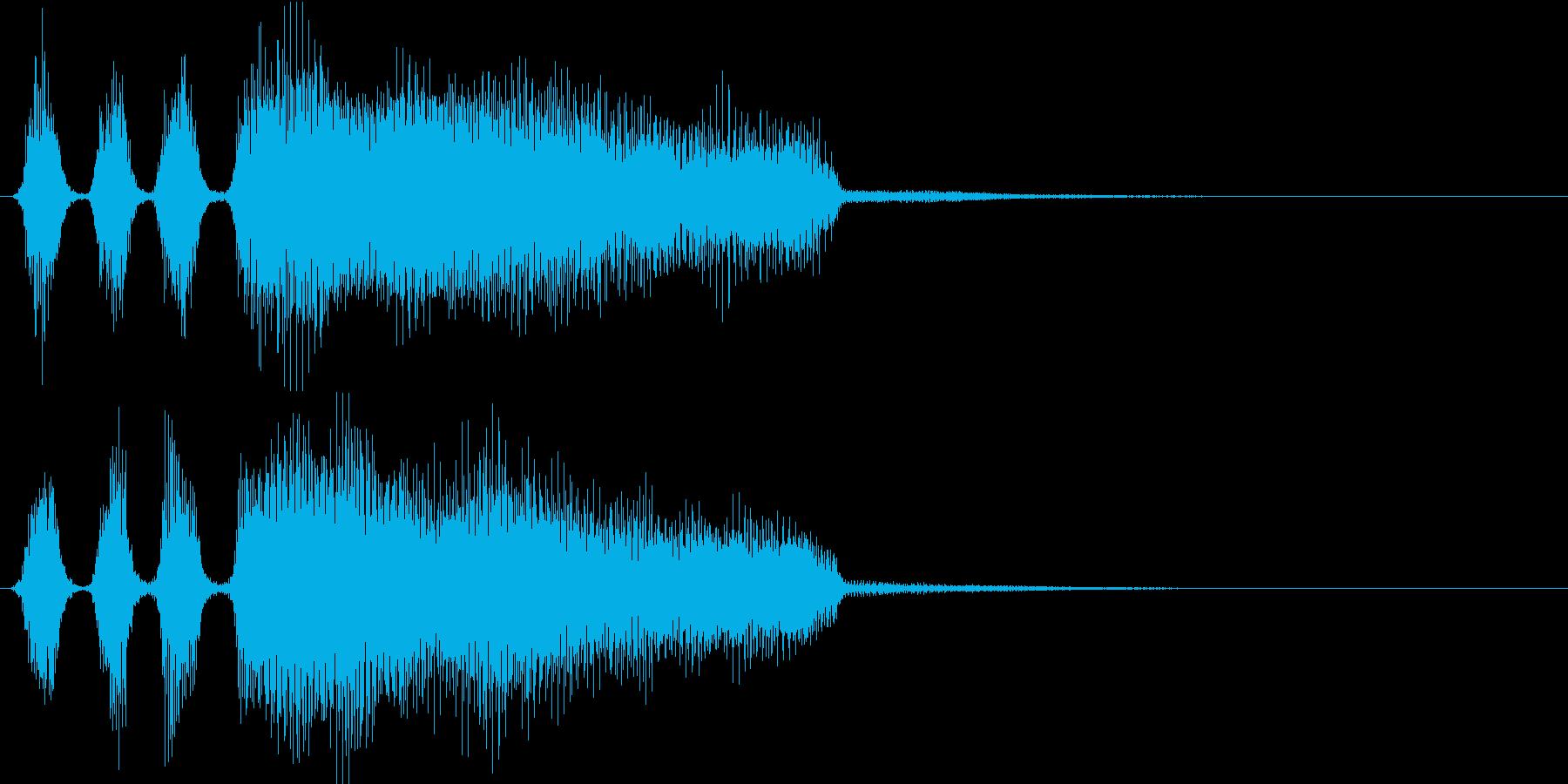 パパパパーン(シンプルなファンファーレ)の再生済みの波形