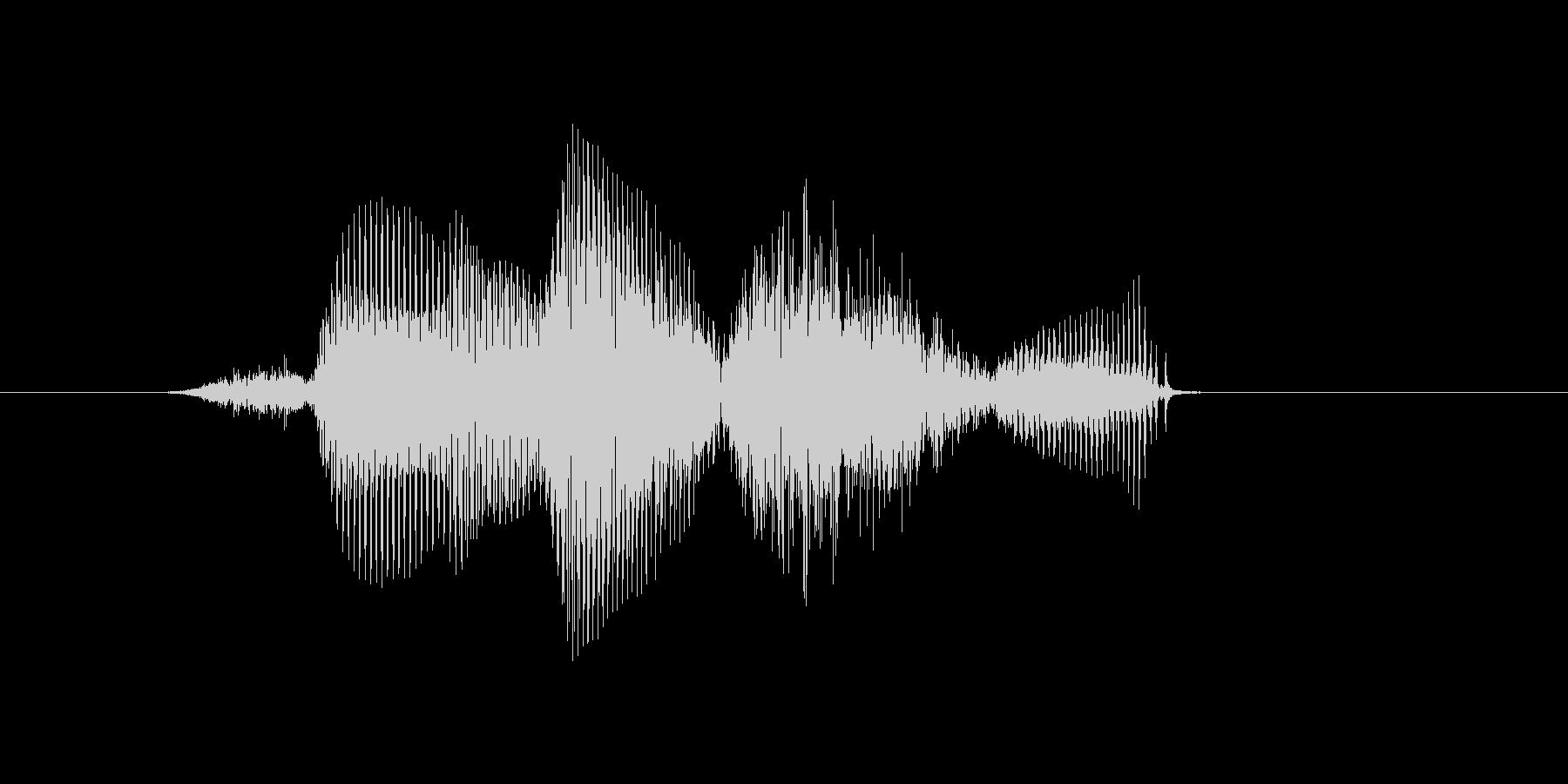 東の未再生の波形