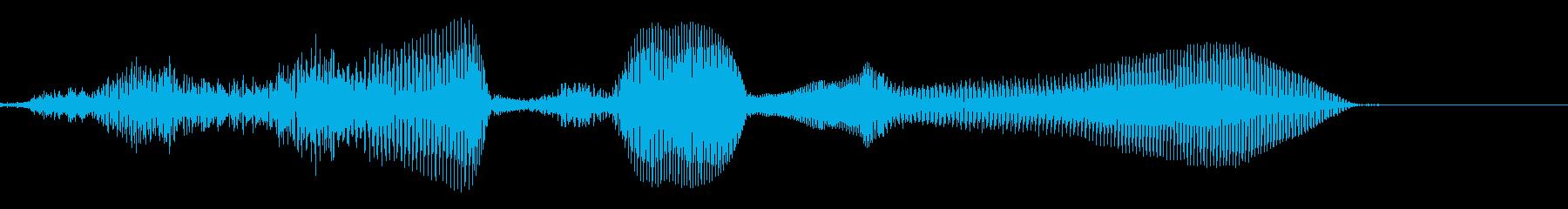 上手ね!2【ロリキャラの褒めボイス】の再生済みの波形